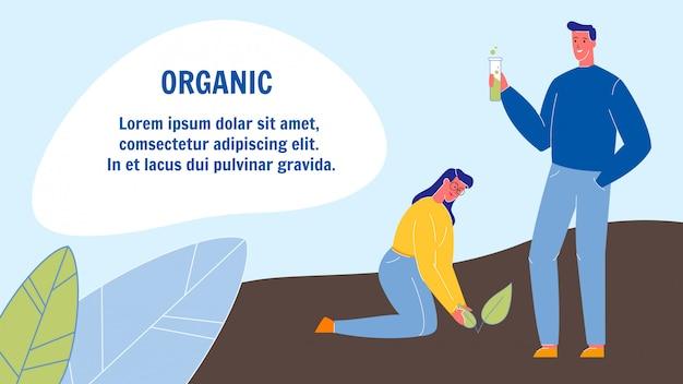 Banner de vetor plana orgânica web com espaço de texto