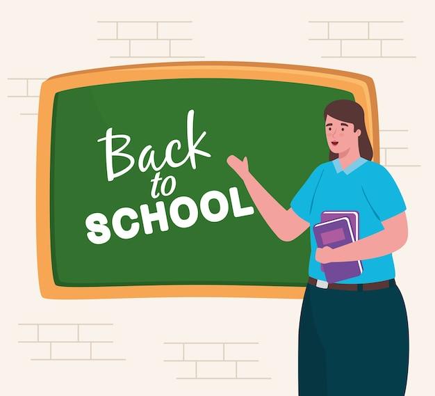 Banner de volta à escola com professora e quadro-negro