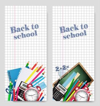 Banner de volta à escola, ilustração vetorial