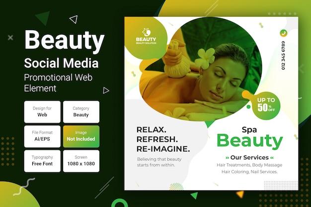 Banner de web de mídia social de spa e beleza
