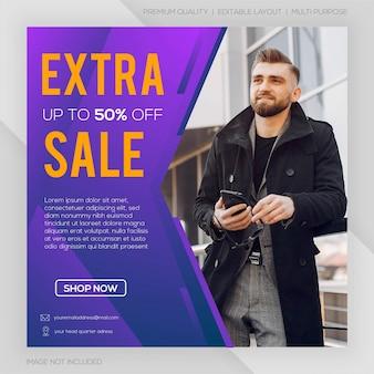 Banner de web de mídia social de venda extra