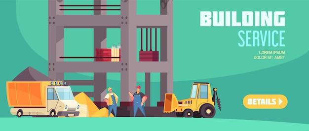 Banner de web horizontal de serviço de construção com caminhão de trator de concreto com balde e trabalhadores na construção de ilustração plana de construção
