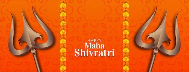 Banner decorativo abstrato maha shivratri