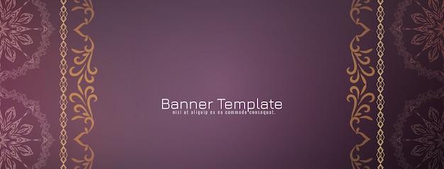 Banner decorativo de design étnico abstrato