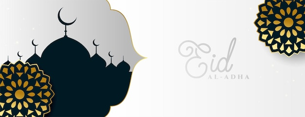 Banner decorativo do festival eid al adha islâmico bakrid