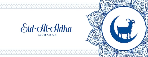 Banner decorativo do festival eid al adha
