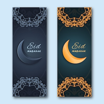 Banner decorativo do festival eid mubarak