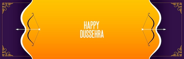 Banner decorativo do festival indiano feliz dussehra com vetor dhanush baan