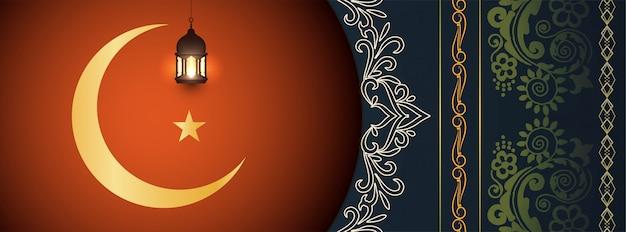 Banner decorativo do festival islâmico abstrato eid mubarak