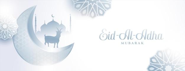 Banner decorativo elegante eid al adha branco