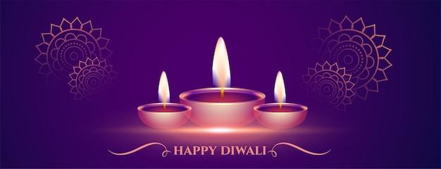 Banner decorativo feliz diwali roxo com diya