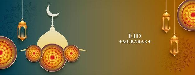 Banner decorativo islâmico eid mubarak