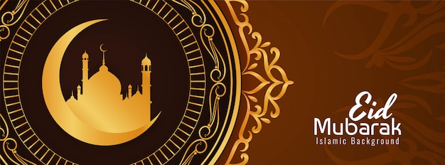 Banner decorativo islâmico religioso eid mubarak