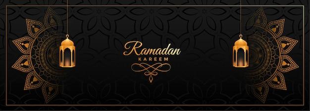 Banner decorativo ramadan kareem com arte de mandala
