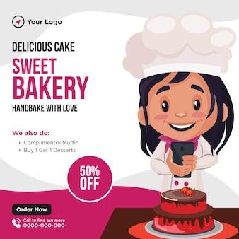 Banner design de bolo delicioso de modelo de desenho animado de padaria doce