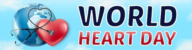 Banner dia mundial do coração 29 de setembro