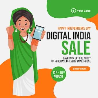 Banner digital de venda da índia feliz dia da independência