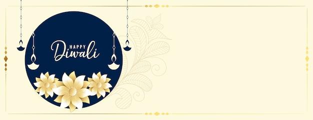 Banner diwali com diya e flor