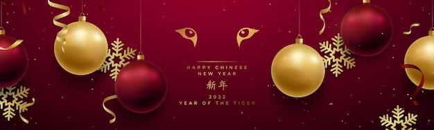 Banner do ano novo chinês de 2022