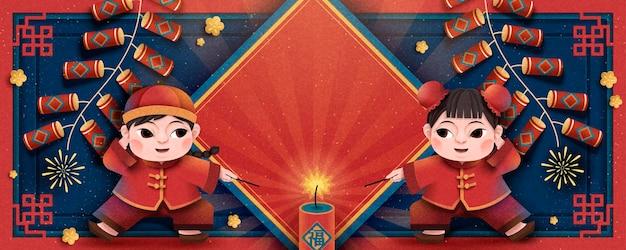 Banner do ano novo lunar com crianças acendendo fogos de artifício e usando costumes tradicionais em arte em papel, dístico de primavera em branco para palavras de saudação