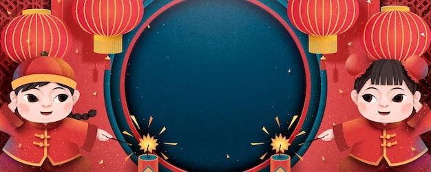 Banner do ano novo lunar com crianças acendendo fogos de artifício e usando costumes tradicionais em arte em papel, espaço em branco em azul para palavras de saudação