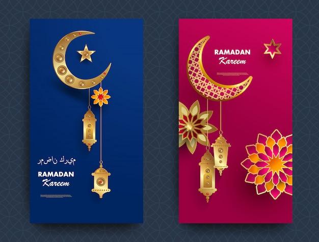 Banner do conceito de ramadan kareem com padrões islâmicos