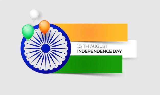Banner do dia da independência indiana com balões. Vetor Premium