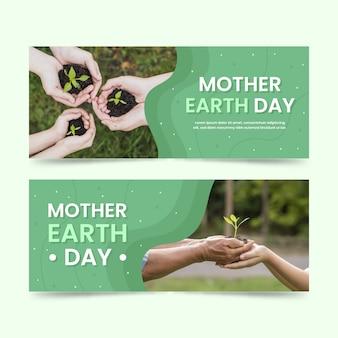 Banner do dia da mãe terra plana com foto