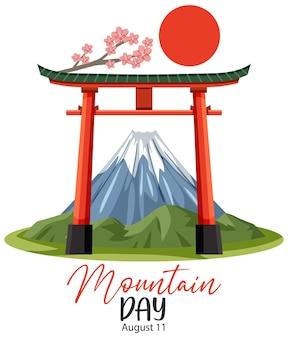 Banner do dia da montanha com o monte fuji e o portão torii