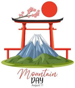 Banner do dia da montanha no japão com o monte fuji e o portão torii