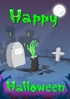 Banner do dia das bruxas