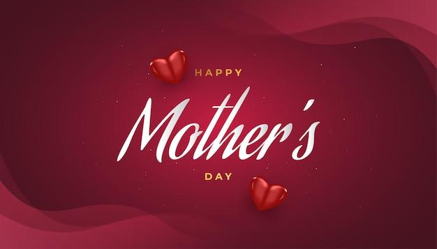 Banner do dia das mães com corações para a celebração do dia das mães.