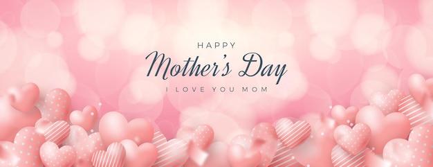 Banner do dia das mães feliz com balões de amor em bokeh de fundo.