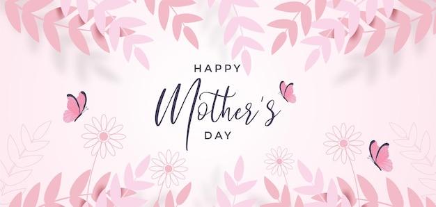 Banner do dia das mães. folhas em estilo de corte de papel, flores e borboleta.