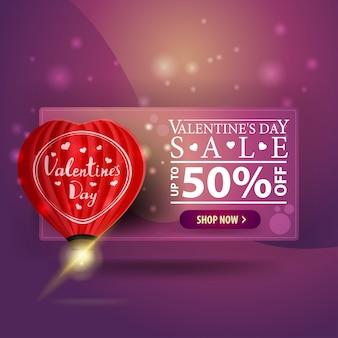 Banner do dia dos namorados com balão em forma de coração