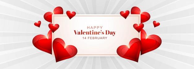 Banner do dia dos namorados com corações