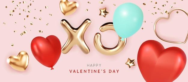 Banner do dia dos namorados com texto metálico dourado e ilustração de balões
