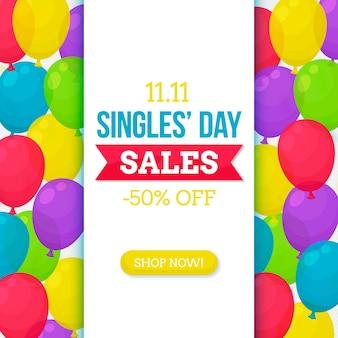 Banner do dia dos solteiros em balões coloridos