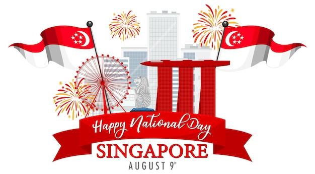 Banner do dia nacional de cingapura com marina bay sands cingapura