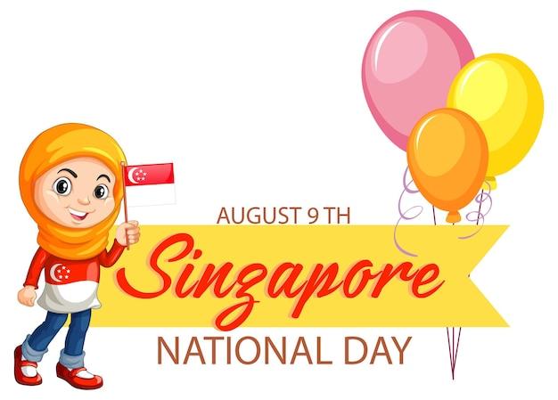 Banner do dia nacional de cingapura com uma garota muçulmana segurando a bandeira de cingapura