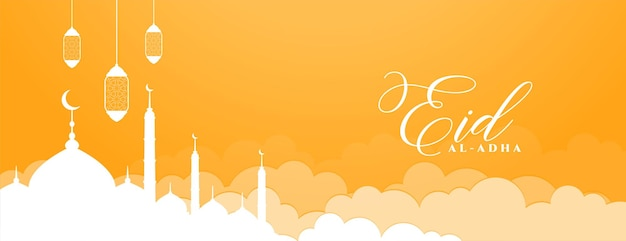 Banner do eid al adha bakrid com nuvens e mesquita
