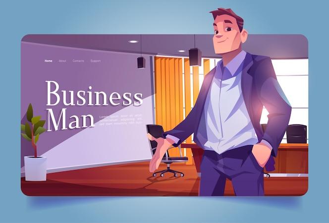 Banner do empresário com líder na sala de conferências