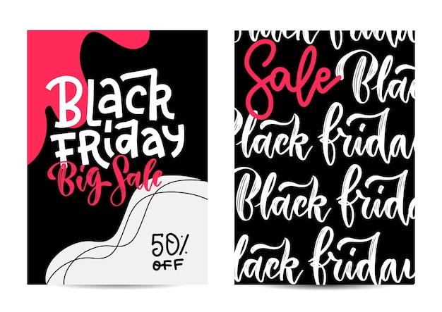 Banner do evento de venda da black friday