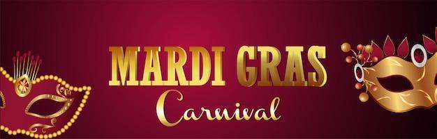 Banner do evento mardi gras brasil com máscara dourada criativa