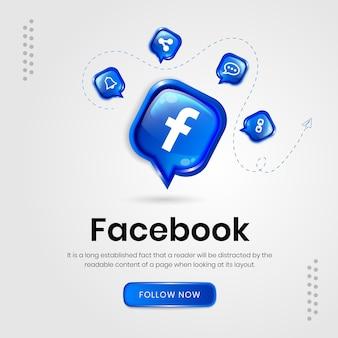 Banner do facebook de ícones de mídia social