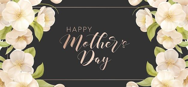 Banner do feriado do dia das mães. ilustração em vetor floral primavera. modelo de cartão de saudação com flores de cerejeira realistas, fundo de flores de luxo, folheto de conceito de dia das mães internacional, design moderno de festa