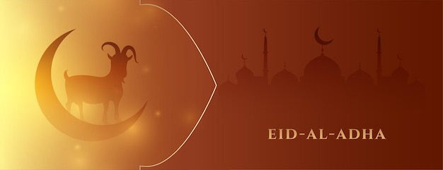 Banner do feriado muçulmano de bakrid eid al adha