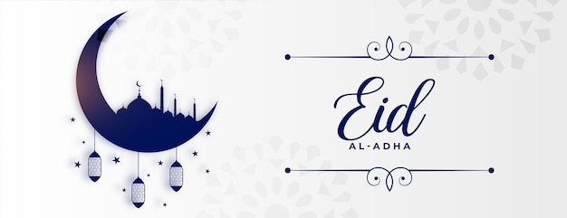 Banner do feriado muçulmano eid al adha barid