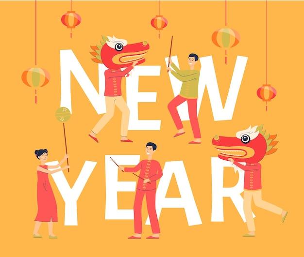Banner do festival de celebração do ano novo chinês com personagens em trajes tradicionais e de dragão, plano