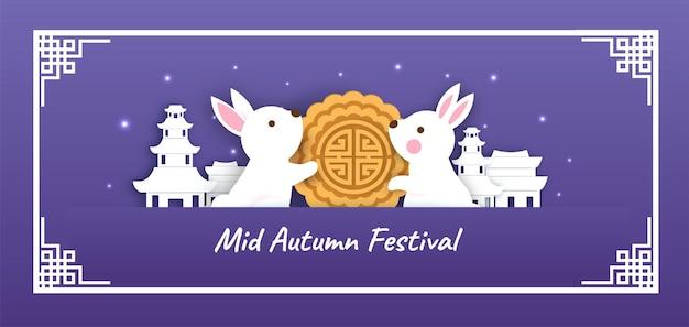 Banner do festival de meados do outono com coelhos fofos e bolo da lua no estilo corte de papel